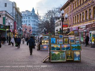 Old Arbat historic Moscow Center, Moskau