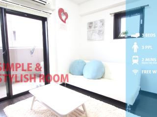 #20Middle of Kyoto/easy access/1minst/FreeBike/NEW