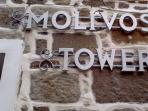 MOLIVOS TOWER - traditional stonehouse villa 1750'