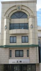 Hotel Santoku