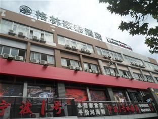 GreenTree Inn (Shanghai Guangda Exhibition Express)