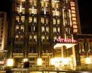 洪城銘豪商務酒店