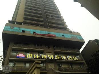 Grace Inn Chongqing Shangqingsi Niujiaotuo Skytrain Station