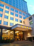 Kinglong Hotel