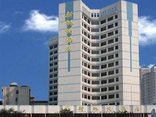 Xin Kai Yue Hotel