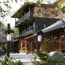 宿木之葉旅館