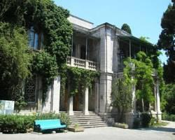 International Hostel Kirov