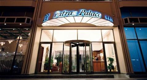 Patras Palace