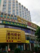 Yi Xin Hotel