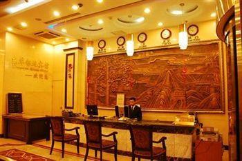 北京東単賓館(中安之家)