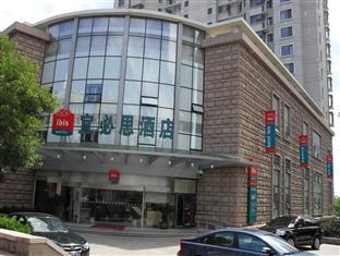 Ibis Hotel Qingdao Donghai