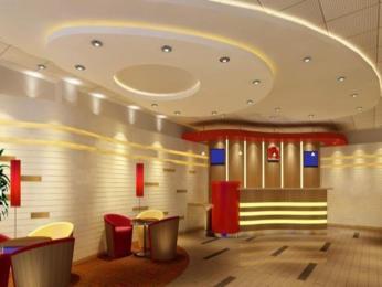 Ibis Hotel (Qiqihar)