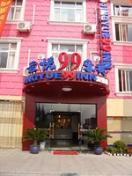 Jingyue 99 Inn Shanghai Jiangzhen