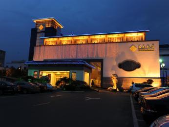 Su Yuan Hotel