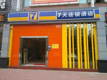 7 Days Inn Foshan Jihuayuan Subway Station