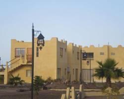 Malalcura Apart Hotel