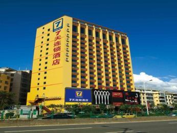 7 Days Inn Wujiang Shengze Chengshi Plaza