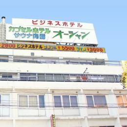 Capsule & Business Hotel Ocean