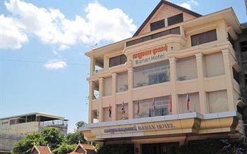 Banan Hotel