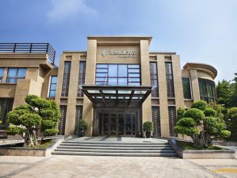 Huli Yiho Hotel