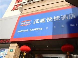 Hanting Express (Shanghai Guangda)