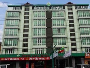 Green Leaf Hotel