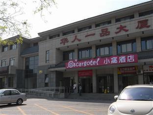Escargotel Beijing