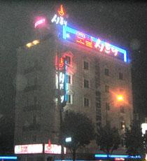 Motel Sydney