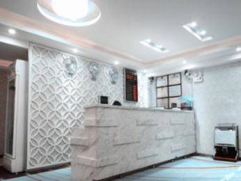 Haokun Business Hotel