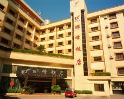 Lifeng Hotel