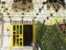 Dove Hotel