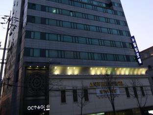 New Hilltop Tourist Hotel