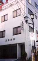 Natsume Ryokan