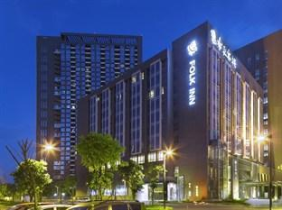 Folk Inn (Chengdu Tianfu Software Park)