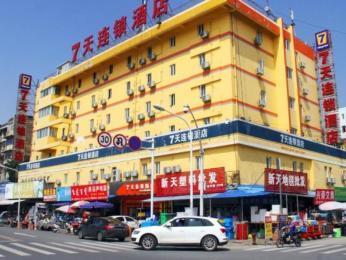 7天蕪湖步行街中心店