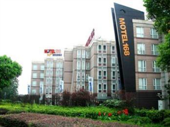 Motel 168 Shanghai Hongqiao Shu'niu