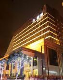 Guotai Hotel
