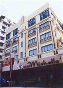 Photo of New Hotel Miramar Manila
