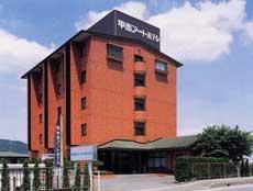 Kose Art Hotel