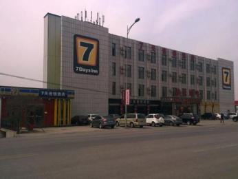 7 Days Inn Dalian Ganzijing District Government