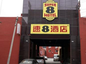 Super 8 Hotel New Exhibition Tianzhu Middle School