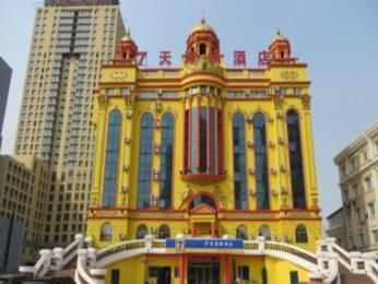 7 Days Inn Harbin Songbei 1st Road