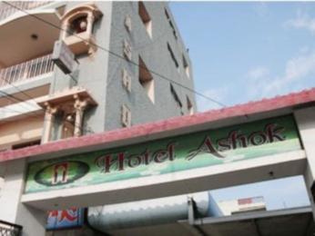 阿肖克酒店
