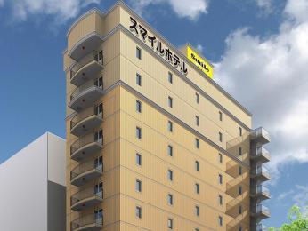 Arbant Inn Shizuoka