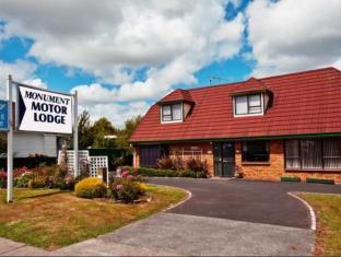 Papakura Motor Lodge & Motel