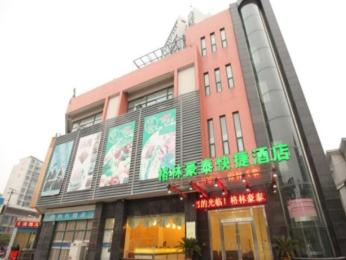 Green Tree Inn Suzhou Wujiang Zhenze Town South Road