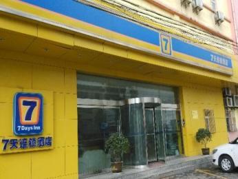 7 Days Inn Xi'an Lintong Huaqingchi