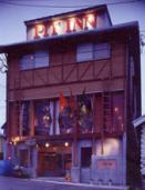 Iwappara Pit Inn