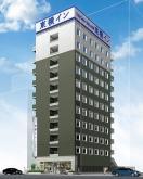 Toyoko Inn Nihon-bashi Zeimusho-mae