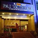 Pai Vaibhav